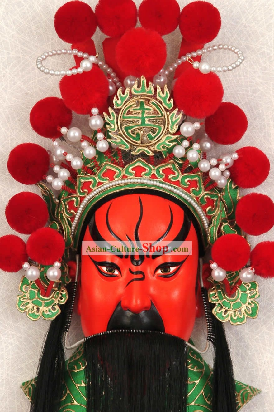 Large Handcrafted Peking Opera Mask Hanging Decoration - Guan Gong