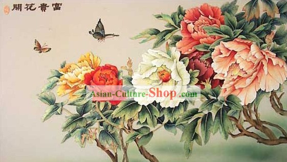 Mano cinese classico Carved Wood House Solid Decorative Painting-Flower Onore e ricchezza