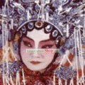 The Stagecraft Of Peking Opera