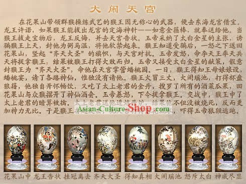 Chinese Wonders Hand Painted Colorful Egg-West Journey(Eight Eggs Set)