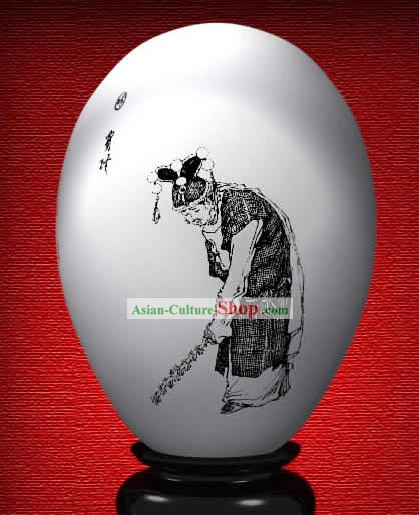 Chinese Wonder Hand Painted Colorful Egg-Jia Zhen of The Dream of Red Chamber