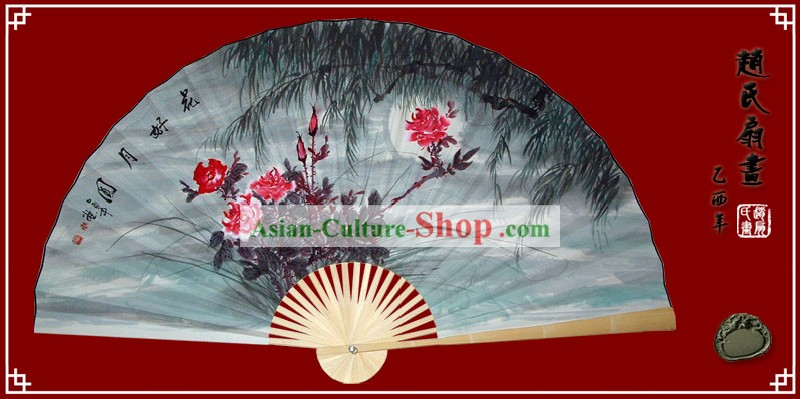Chinese Hand Painted Large Decoration Fan by Zhao Qiaofa-Perfect Conjugal Bliss