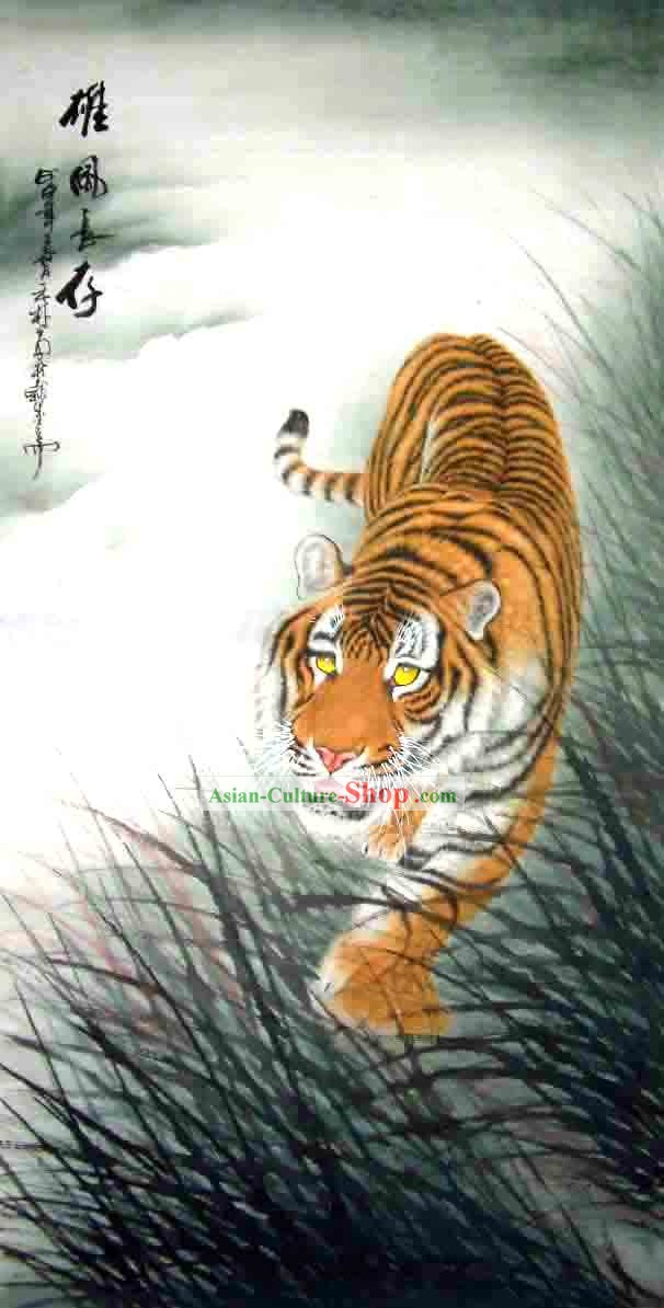 Chinese Classic Wash Painting-Tiger King