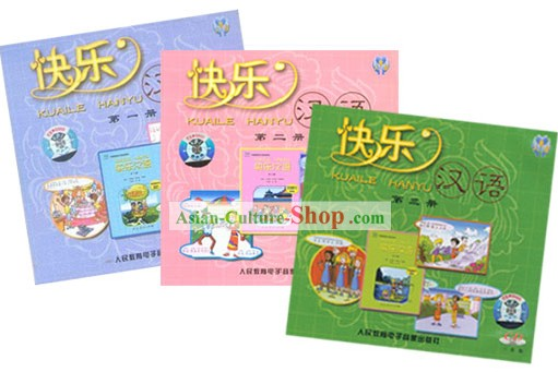 Happy Chinese Textbook CDs