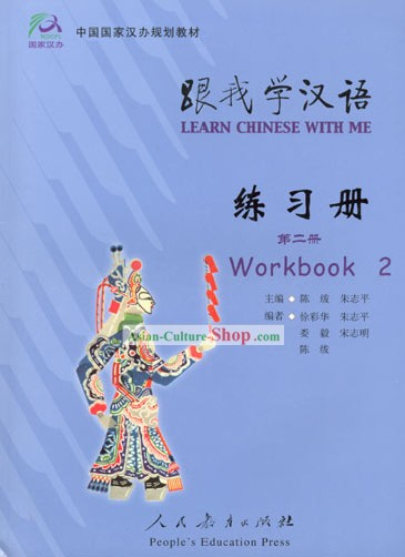Learn Chinese with Me - Workbook 2