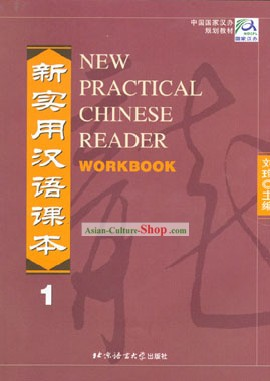 New Practical Chinese Reader Workbook 1