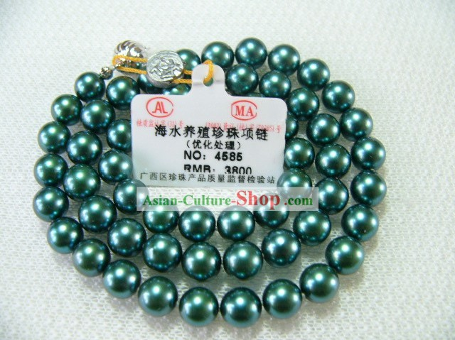 Nobel Peacock Green Fairy Fresh Water Pearls Necklace