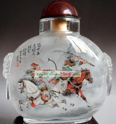 Snuff Bottles With Inside Painting Characters Series-Fighting for Country