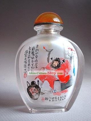 Snuff Bottles With Inside Painting Characters Series-Zhong Kui
