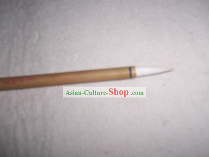 Chinese Professional Small White Cloud Brush