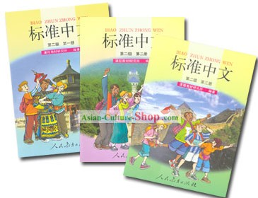 Standard Chinese (Biao Zhun Zhong Wen - Bilingual Version)+Workbooks Level 2 (9 books)