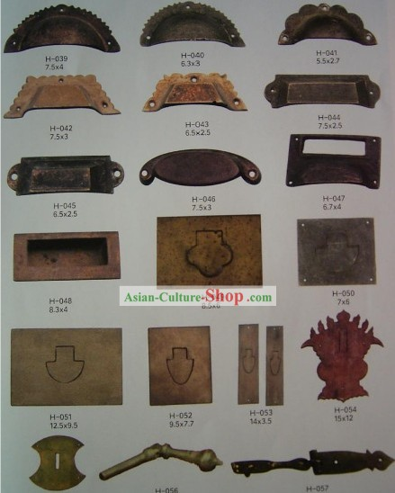 Chinese Archaize Copper Furniture Supplement Home Decoration 14