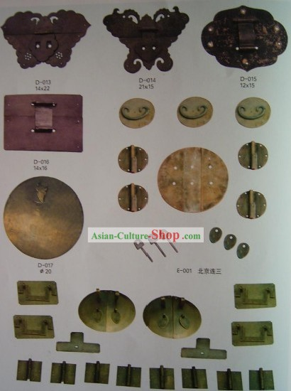 Chinese Archaize Copper Furniture Supplement Home Decoration 15