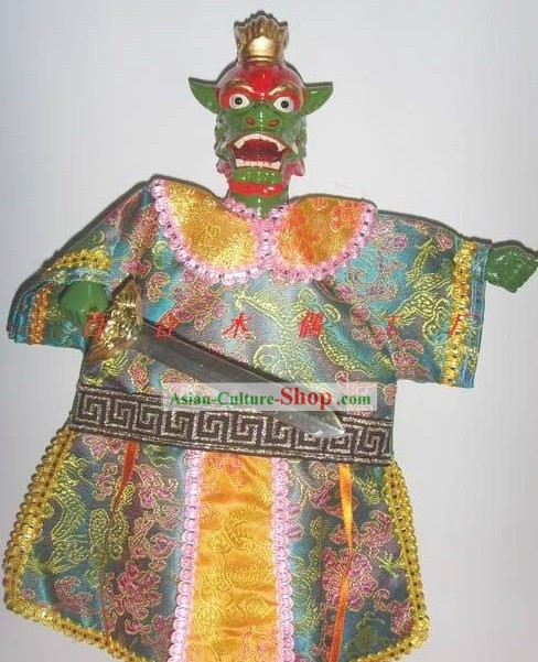 Chinese Classic Hand Puppet-Dragon Emperor