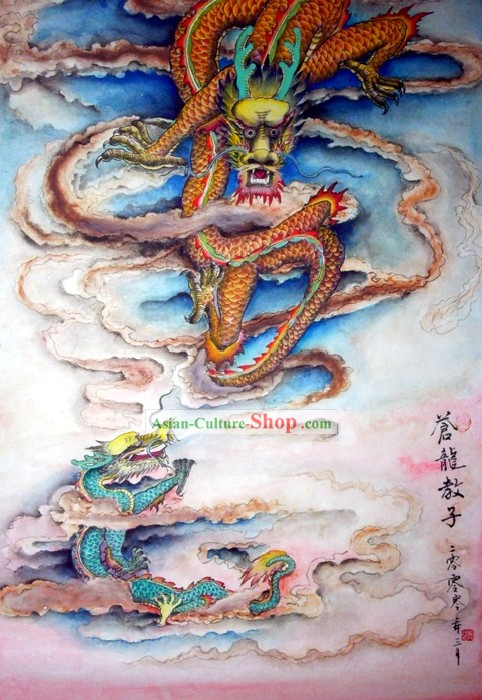 Chinese Traditional Painting with Meticulous Detail-Dragon Teaching Child