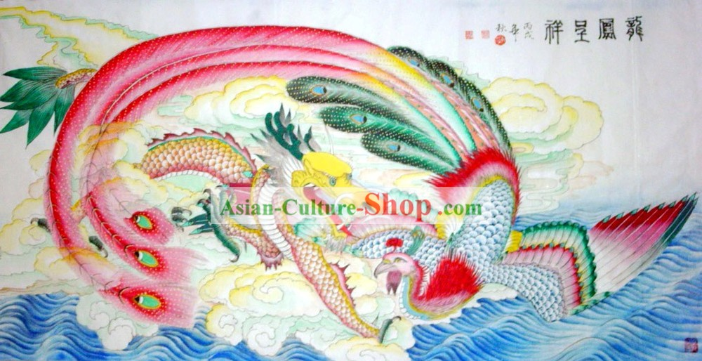 Chinese Traditional Painting with Meticulous Detail-Dragon and Phoenix Love