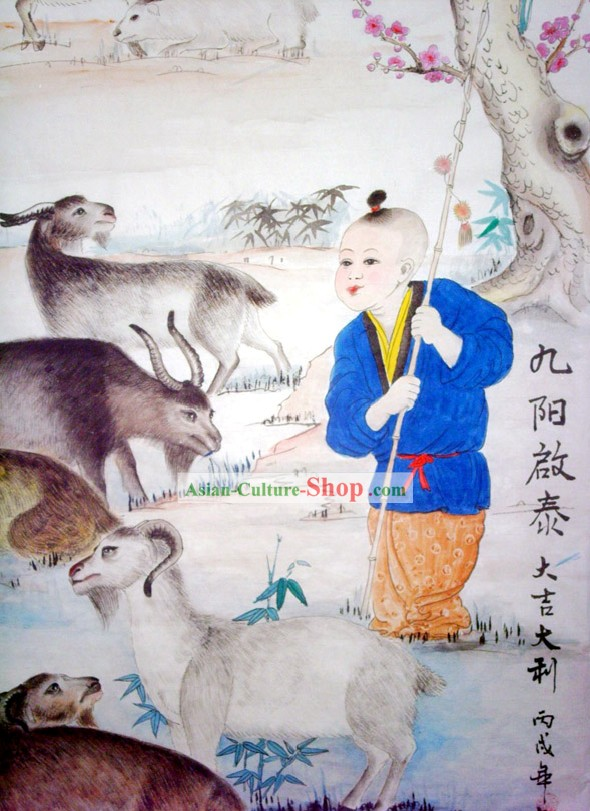 Chinese Traditional Painting with Meticulous Detail Painting-Nine Goats Cowboy