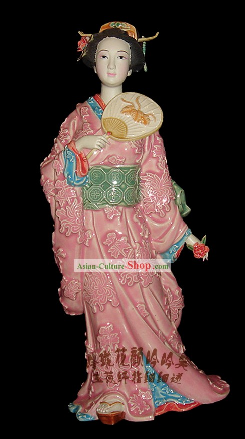 Chinese Stunning Porcelain Collectibles-Japanese Woman with Kimono