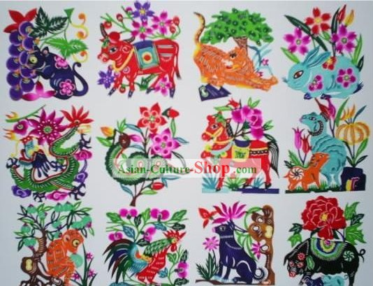 Chinese Paper Cuts Classics-The Animals of Chinese Birth Year(12 pieces set)
