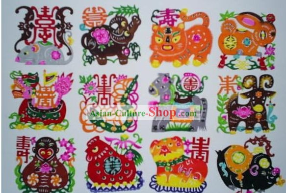 Chinese Paper Cuts Classics-The Animals of Chinese Birth Year(12 pieces set)1