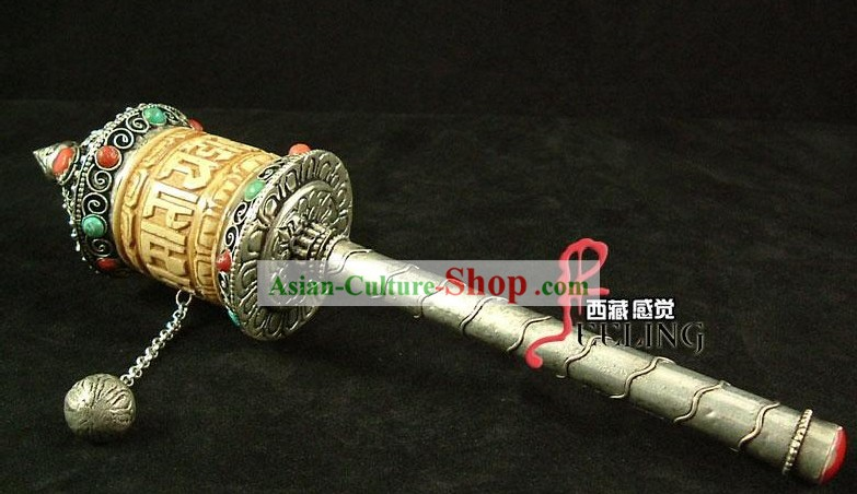 Tibetan Stunning Hand Made Silver Prayer Wheel