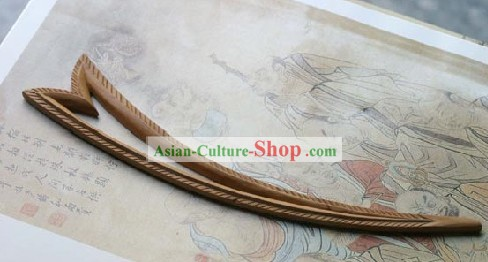 Hand Carved Chinese Traditional Walnut Hair Pin (Hairpin)- Inspiration