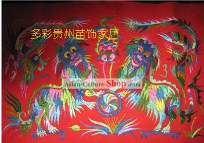 Chinese Miao Minority Silk Thread Hand Embroidery Art-Lion Dance Playing Ball