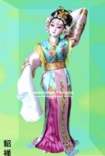 Handmade Peking Silk Figurine Doll - Diao Chan in Romance of Three Kingdoms