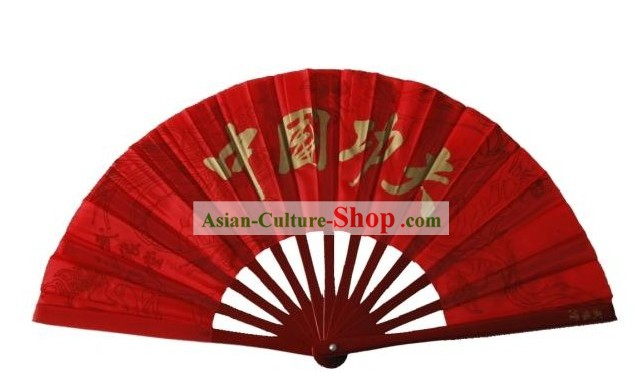 Chinese Red Kung Fu(Wu Shu, Material Arts) Fan