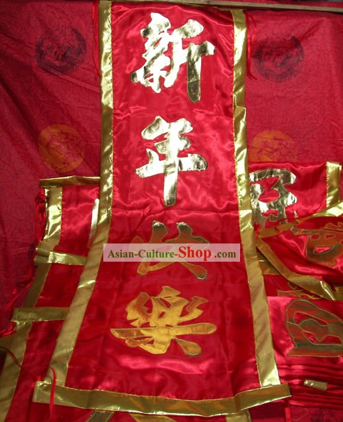Traditional Silk Red Lucky Scroll
