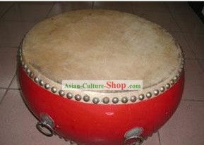 Chinese Traditional 53.3cm Diameter Bian Drum