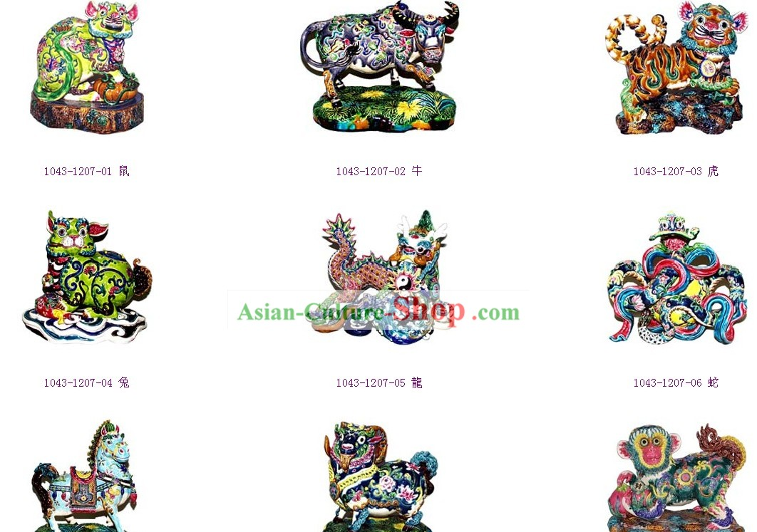 Chinese Classic Cochin Zodiac Large Ceramics Statues 12 Pieces Sets 3