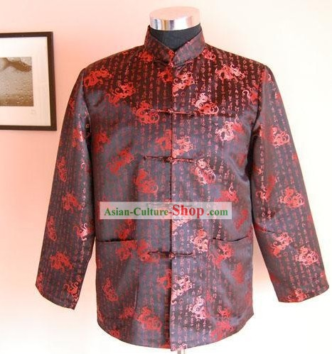 Chinese Classical Hand Embroidered Pureple Dragon Blouse