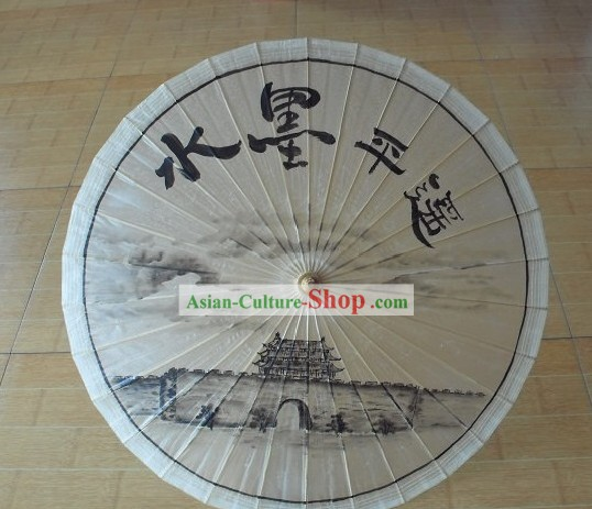Traditional Chinese Hand Painting Beach, Rain and Sun Umbrella - City of Great Antiquity