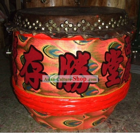 Kung Fu Drums/Southern Lion Drum/Large Drum/Luminous Drum