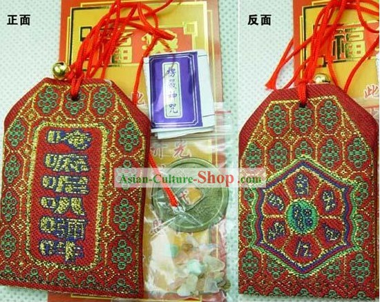 Kai Guang Golding Feng Shui Talisman (changing fate and being safe)