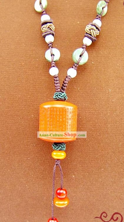 Chinese Feng Shui Vermilion Prayer Wheel Necklace (all the blessings)