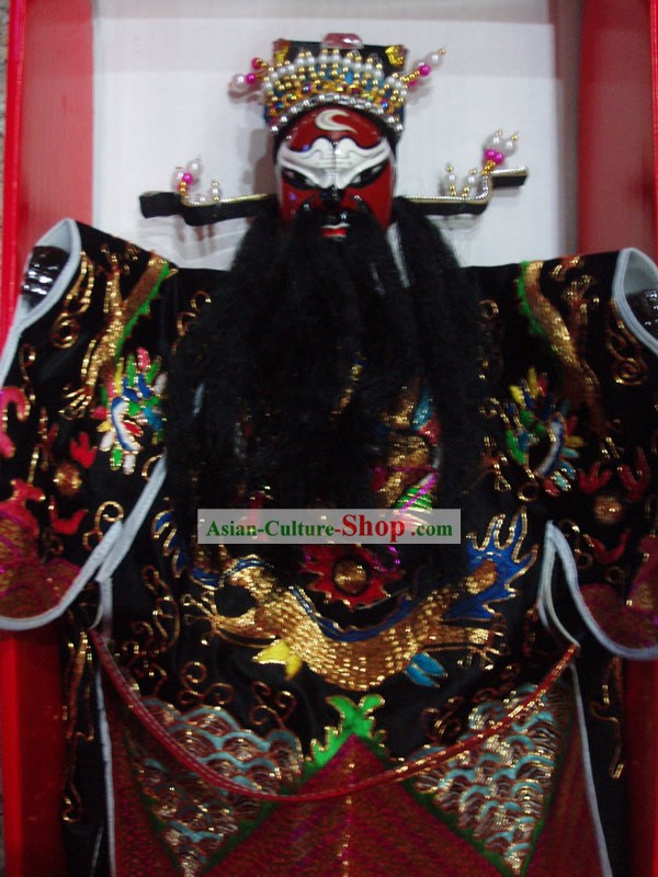 Chinese Classic Original Hand Puppet Handicraft-Bao Gong (custom made)
