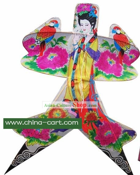 Chinese Classical Hand Painted Kite - Yang Gui Fei