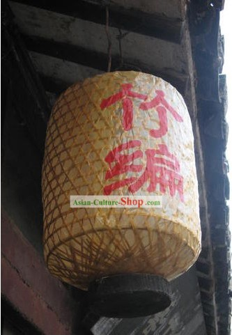 All Hand Made Chinese Traditional Bamboo Lantern