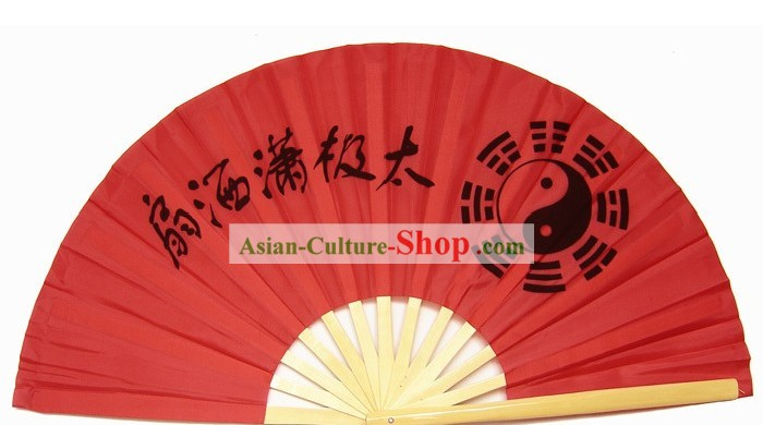 Traditional Chinese Taiji Fan/Martial Arts Fans/Tai Chi Fan