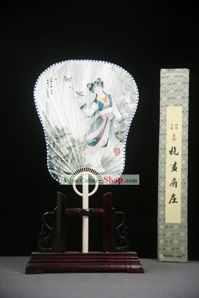 Chinese Handmade Palace Fan with Fan Base