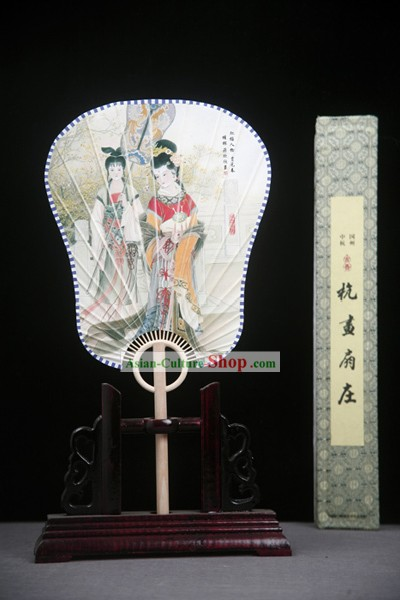 Chinese Handmade Palace Fan with Fan Base - Dream of Red Chamber