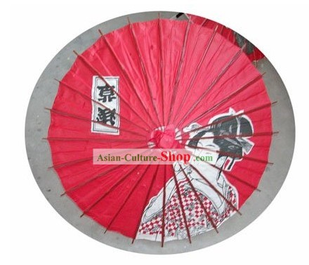 Hecho a mano Geisha japonesa Red Dance Umbrella