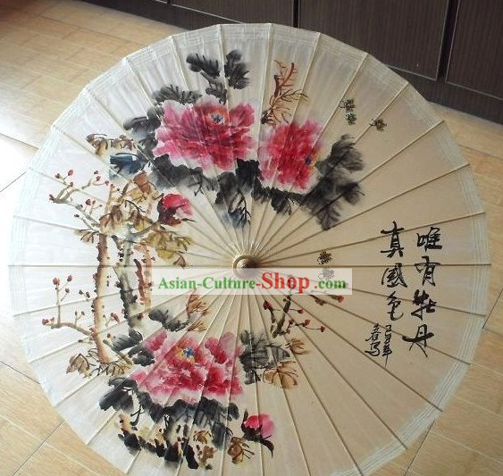 Chinese Hand Made and Painted Large Peony Painting Dance Umbrella