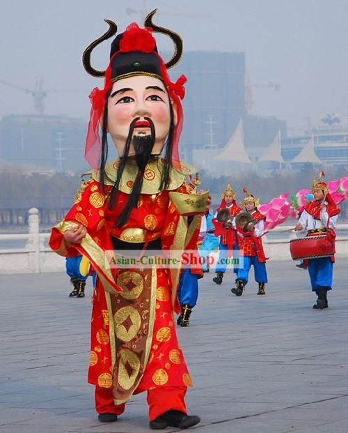 Traditional Chinese Parade and Celebration Costume