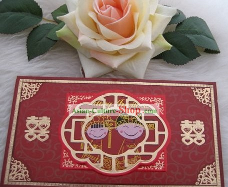 Chinese Wedding Invitation Card 20 Pieces Set