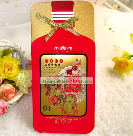 Traditoinal Chinese Wedding Breakfast Invitations 20 Pieces Set