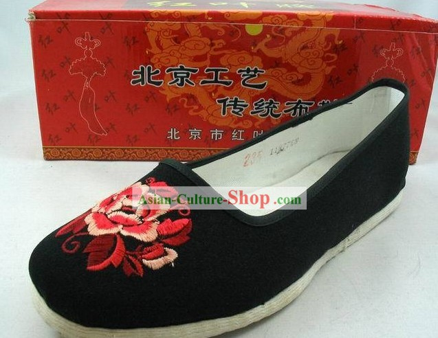 Chinese Traditional Kung Fu Embroidered Peony Shoes for Women