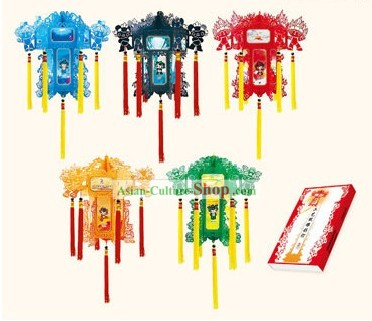 FuWa Papercut Paper Chinese Palace Lanterns 5 Pieces Set